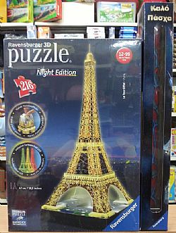 RAVENSBURGER - Παζλ 3D 216τεμ - LED Ed - The Eiffel Tower, 12579